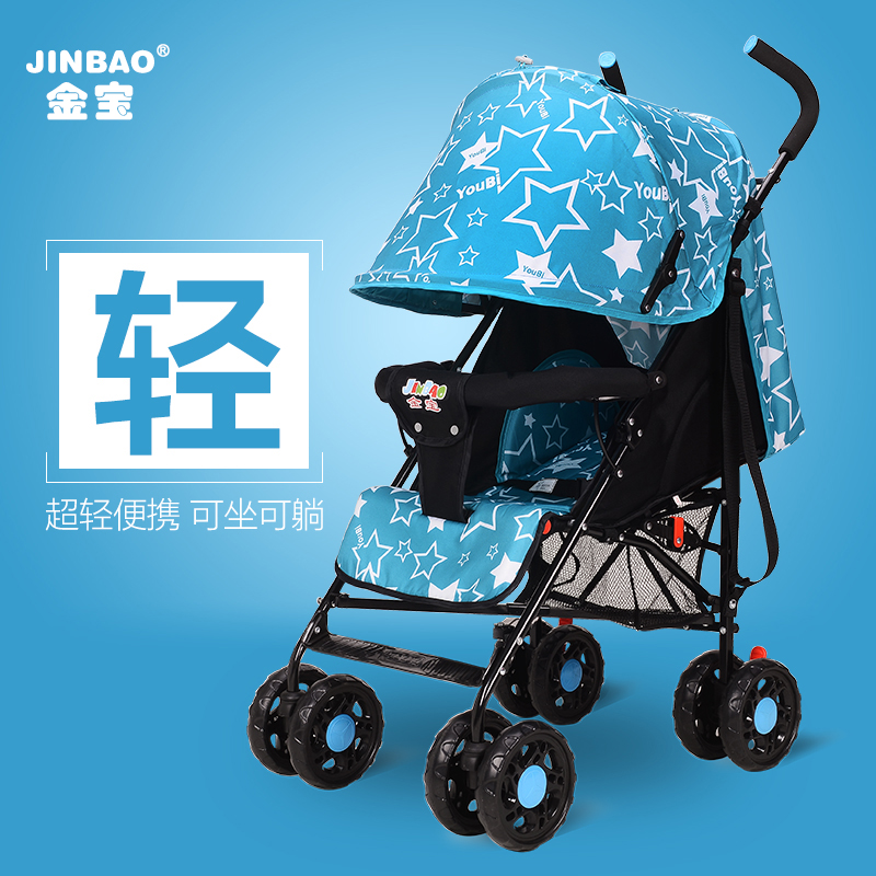 Baby stroller kampar ultra-light portable car umbrella four wheel folding shock absorbers bb child trolley baby(China (Mainland))
