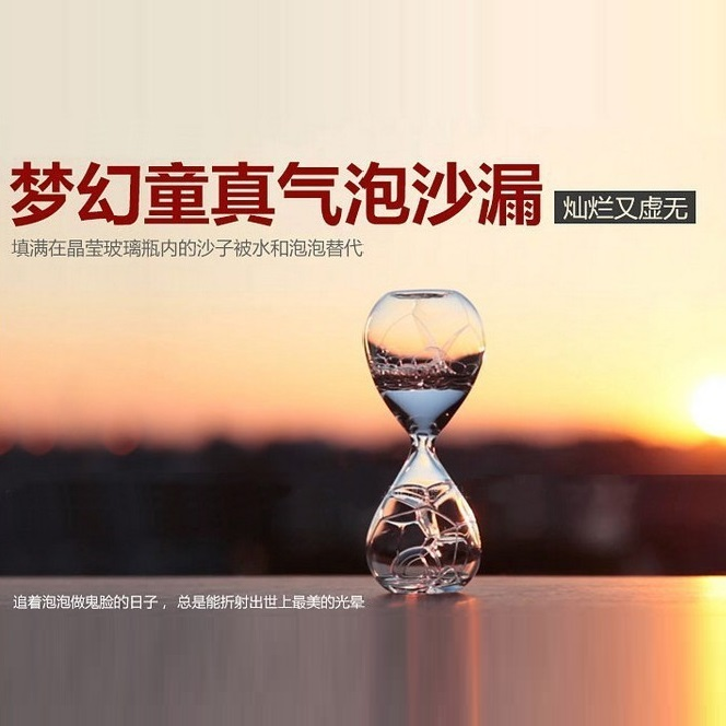 Grocery hourglass crystal glass love small gifts Home Decoration(China (Mainland))