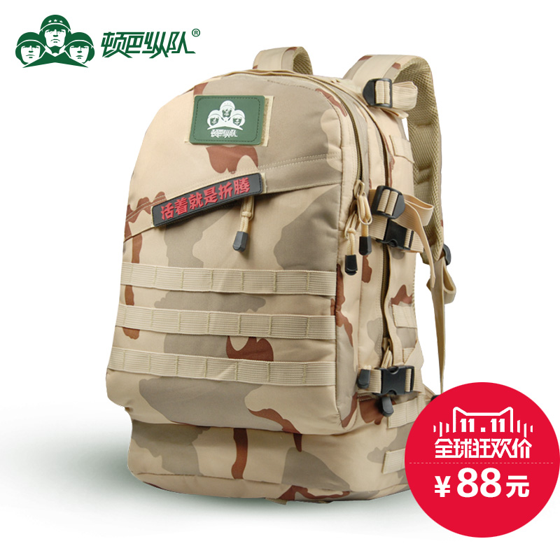 Camping bags,Waterproof Molle Backpack Military 3P Gym School Trekking Ripstop Woodland Tactical Gear for men 40L Drop Shipping