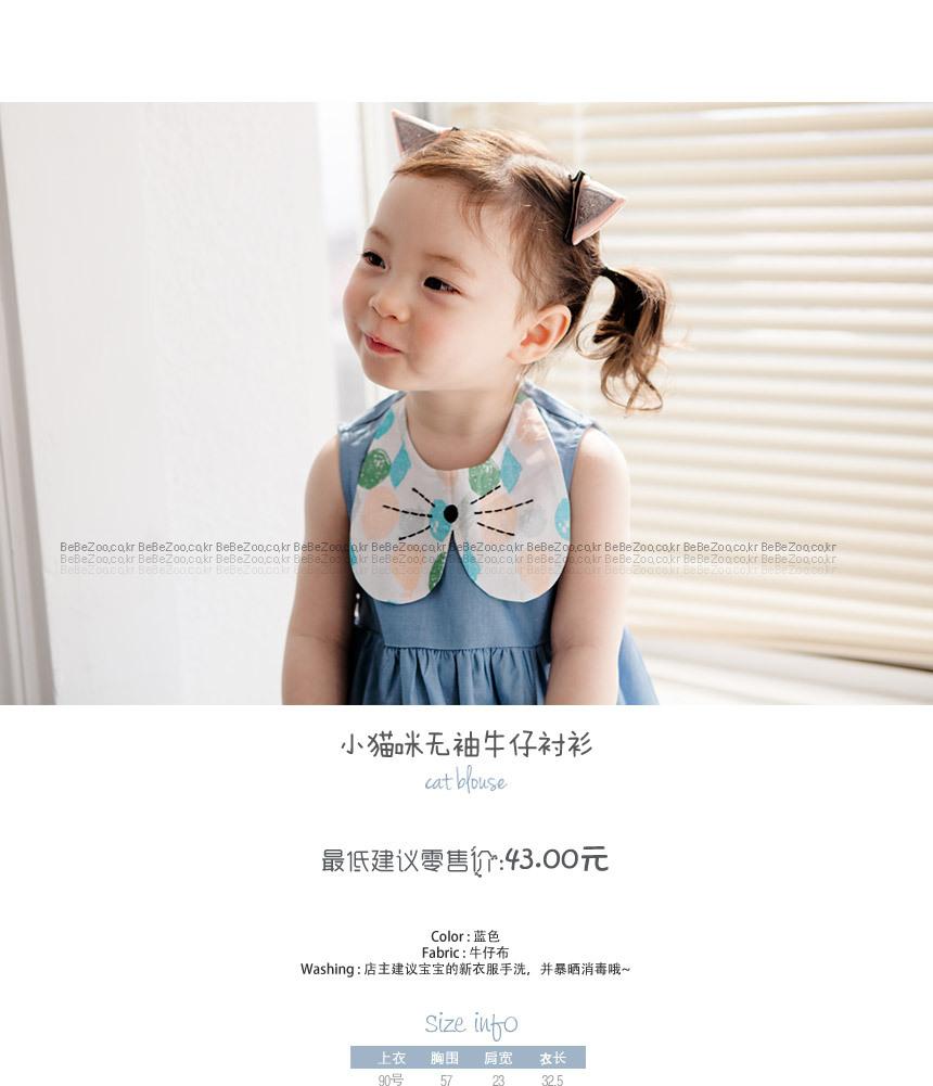 2016 summer new baby clothes girl's sleeveless demin shirts kids girls little cat pattern summer clothing bebe lovely bb shirt