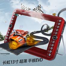 Nintaus V11 EVD mobile TV DVD player card speakers radio player old machine(China (Mainland))