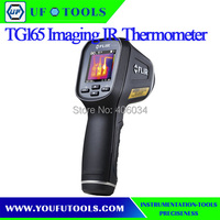 NEW Flir TG165  IR Thermometer IR Thermometer ,Cheaper Thermal Imager with 80x60 Resolution