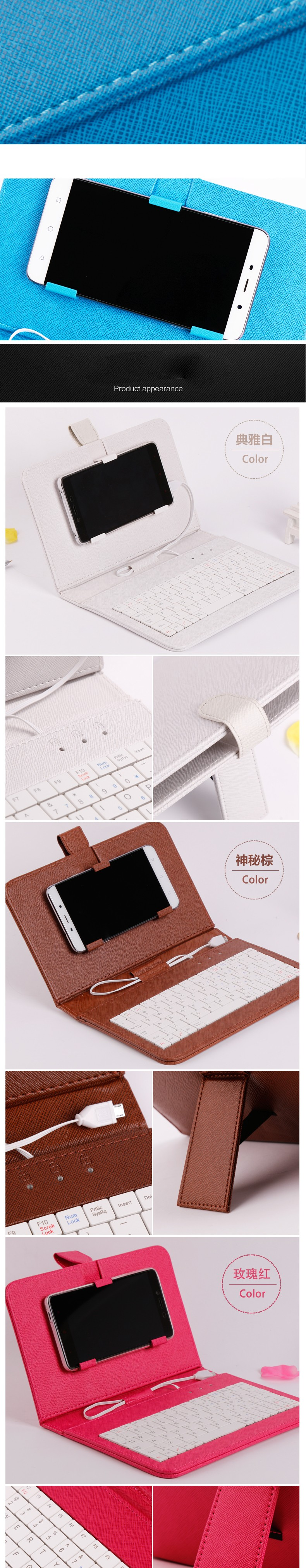 Ultra Slim Universal Wireless Bluetooth Keyboard For Mobile Phone Portable Keyboard Leather Case for iPhone 4S 5 5S SE 6 6S Plus