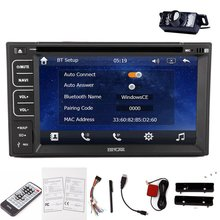 Rear view Backup Camera include !System with 6.2 inch Touch Screen In Dash Navigation Tablet PC GPS Support Bluetooth Car Stereo