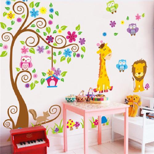 Arbre stickers muraux pour le salon promotion achetez des - Stickers muraux pour salon ...