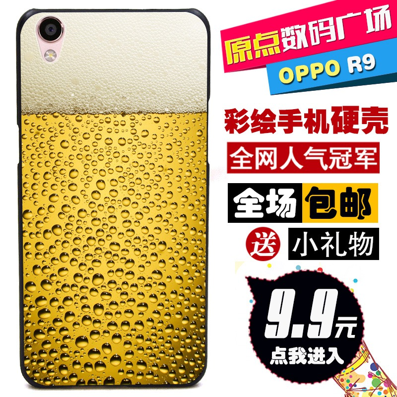 Transparent TPU shell FOR OPPO R9 R9tm / R9 PLUS mobile phone protective Case cartoon beer foam shell cover /wholesale(China (Mainland))