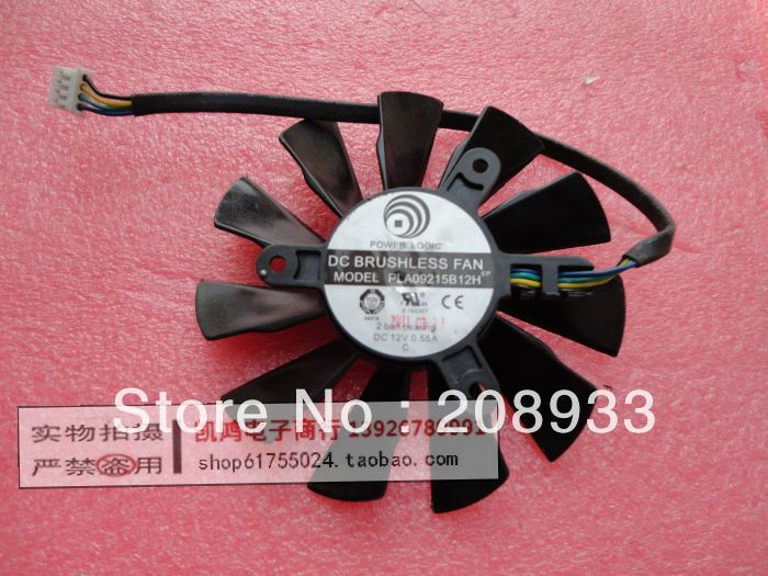 MSI msi N560 570 580GTX HD6870 graphics card fan PLA09215B12H 0.55A+cooling fan(China (Mainland))
