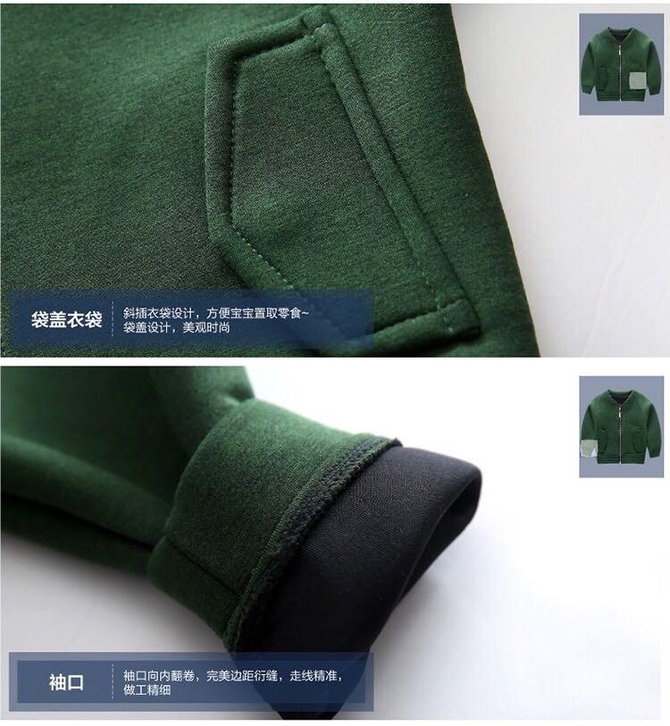 Скидки на Мальчик весной куртка с длинными рукавами куртка