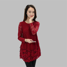 Buy 2017 Autumn Ladies Knitted Long-sleeved Women Sweater Korean Style Slim Sexy Knitting Patchwork Bud silk Pullovers Sweater G2033 for $20.90 in AliExpress store