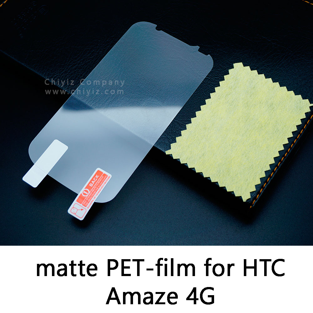 Glossy Lucent Frosted Matte Anti glare Tempered Glass Protective Film Screen Protector For HTC Amaze 4G G22 X715e Ruby(China (Mainland))