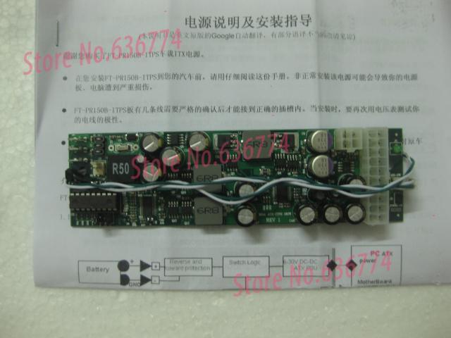 Car pc power supply ltc3780 itps 2.0 version type(China (Mainland))