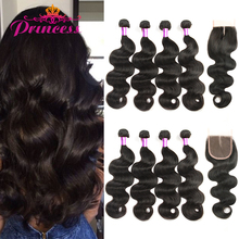 7A Brazilian Body Wave 4 Bundles With Closure Soft Human Hair Weave Bundles With Closure Mink Brazilian Virgin Hair With Closure(China (Mainland))