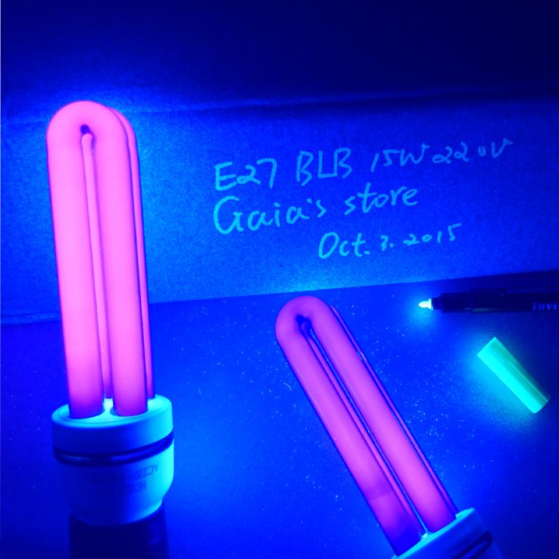 15W Ultraviolet Lamps / UV Curing Lamps / Violet Energy-Saving Lights Black Light Bulbs BLB 2pcs<br><br>Aliexpress
