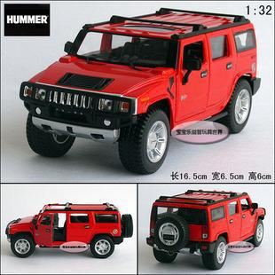 New 2008 Hummer H2 SUV Large 1:32 Alloy Diecast Model Car Red Toy Collection B333(China (Mainland))