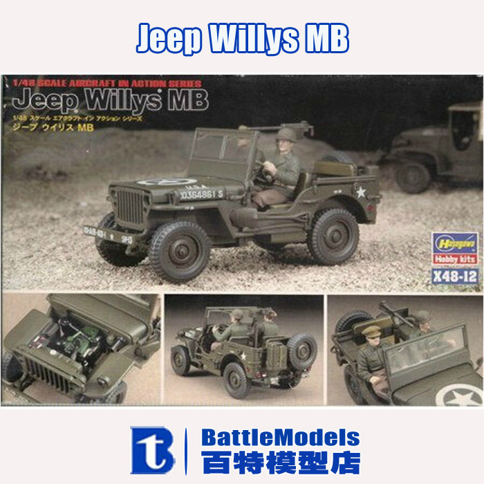 Hasegawa MODEL 1/48 SCALE models #36012 Jeep Willys MB plastic model kit(China (Mainland))