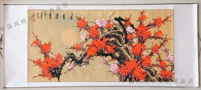 chinese painting  china art Four pingshan water painting  free shipping EMS