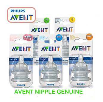 Free Shipping Avent new 1 2 3 4 adjustable single caliber nipple
