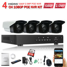 Buy 4CH 1080P CCTV System POE NVR 1080P Video Output 4PCS 1500TVL 2.0 mp CCTV IP Camera Home Security Surveillance Kits for $376.43 in AliExpress store