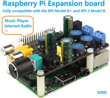 Qr-x400 пи малины плата расширения добавляет I2S аудио, Усилитель для наушников, Аудио apower усилитель, Ик и более