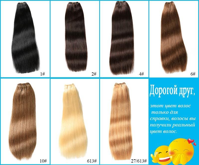 human hair (2)