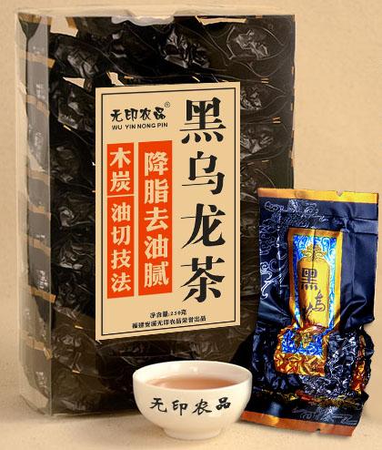Китайский чай для похудения улун отзывы