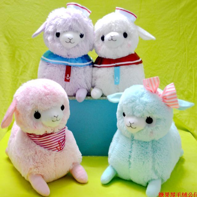 1pcs 35cm cute Arpakasso Navy alpaca lying sheep plush toy with cape beast doll plush toys for baby birthday gift(China (Mainland))