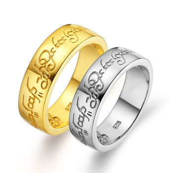 FR029 New Arrival Platinum Plating & Gold Plated Wedding Ring For Men And Women Lord Of The Rings Free Shipping