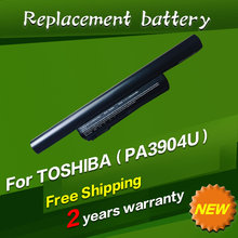 Laptop battery 3ICR19/65-2 PA3904U-1BRS For Toshiba DYNABOOK R751 R752 Satellite Pro/ TECRA R850 SERIES TECRA R950 SERIES