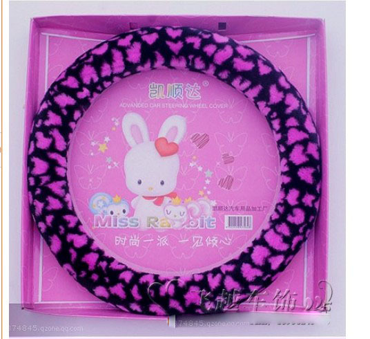 Hello Kitty Pink Car Steering Wheel Cover Wheelskins Car Truck OEM Car Supplies