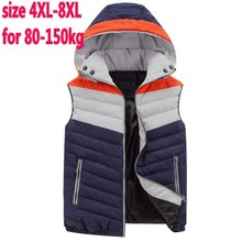Free shipping Autumn and winter male plus size cotton vest fat kaross extra large men's clothing sports cotton-padded jacket