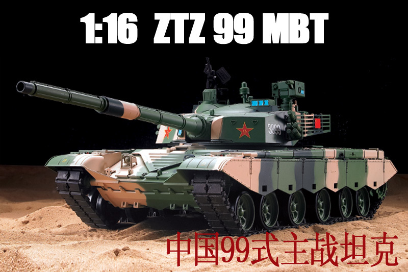 RC/Remote Control Heng Long Tank HengLong 3899 Smog Effect 69*24*17cm 2.4GHz Controller 4xChannel Large Scale 1:16