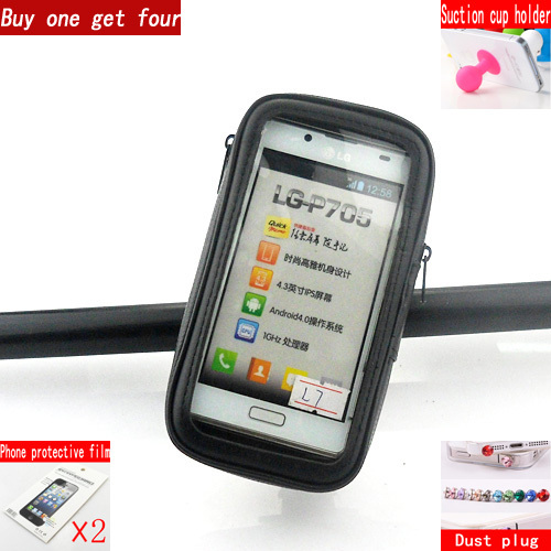 5pcs Universal rotatable mobile waterproof bike stand phone case cover for LG OPTIMUS L7 P705 P700