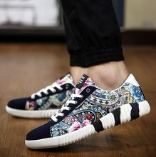 Free shipping Men's Fashion Shoes Geunine Leather Floral Yeezy Shoes Casual Outdoor Lace-up Shoes Size 39~44(China (Mainland))