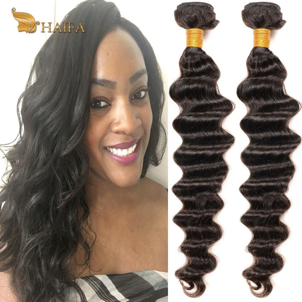 Bohemian Virgin Hair water Wave Bohemian Hair Weave Bundles 4 pcs deals ocean Wave new star Hair Products Human Hair Extension<br><br>Aliexpress