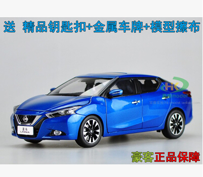 NISSAN LANNIA 1:18 original car model alloy metal diecast blue Toy limit collection gift boy - No.7 Station store