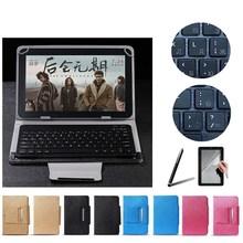 Free Stylus&Screen Protector UNIVERSAL Wireless Bluetooth Keyboard Case For PiPO W2/W2F 3G Keyboard Language Layout Customized(China (Mainland))
