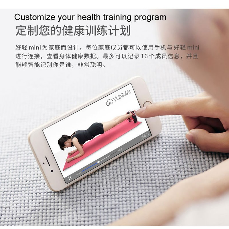 image for Original Yunmai Mini Smart Weight Scale Digital Scale Body Fat Scale H