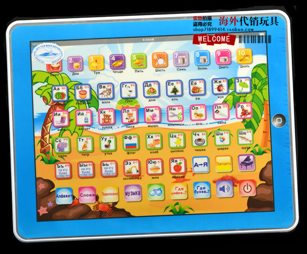 Y-Pad Russian children learning machine puzzle educational Russian language ypad learning machine(China (Mainland))