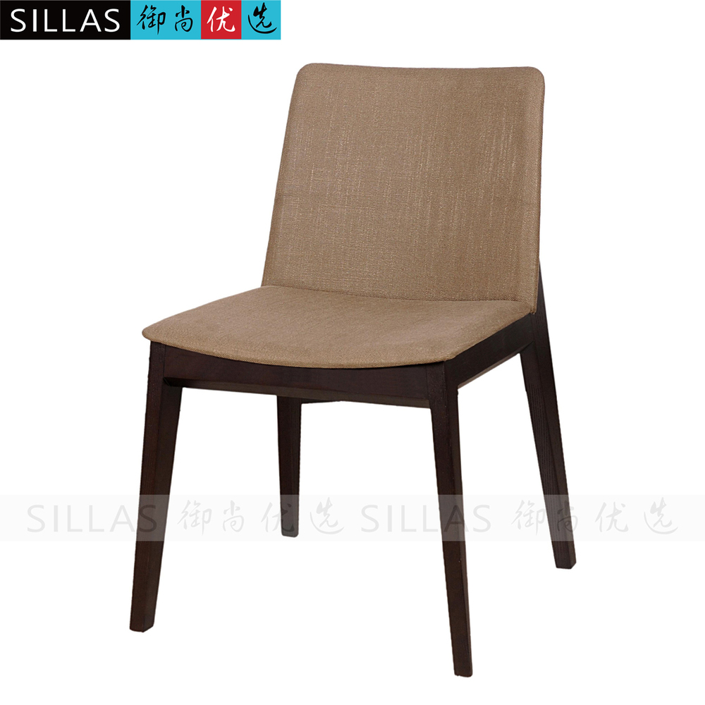 Scandinavian furniture wood dining chair fabric Japanese ...