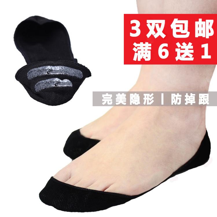 cotton women's ultra-short invisible socks silica gel slip-resistant 100% - MAGGIE'S SHOP store