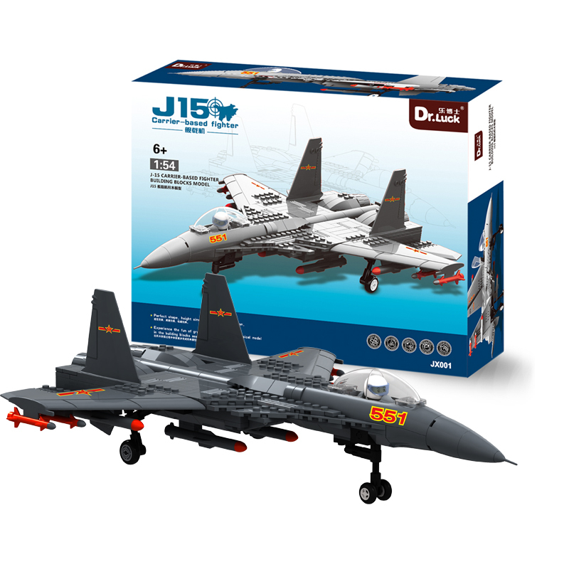 DR.Luck J-15 Carrier-Based Fighter Plane Building block model 1:54 Army Military Helicopter brick toys 281pcs JX001<br><br>Aliexpress