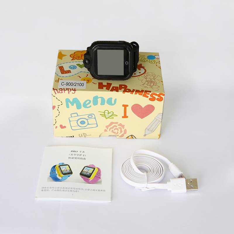 smart watch 20