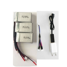 3pcs 7.4V 1000Mah Lipo Battery and charger For WLToys V262 V333 V353 V912 V915 FT009 FT007 DEVO4 MJX X600 RC Helicopter