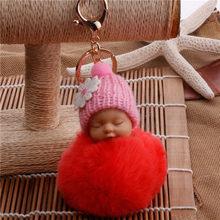 Sono Do Bebê Boneca Chaveiro Flor Pompom Bola de Pêlo de Coelho Fofo porte clef Chaveiro Saco do anel Chave Do Carro Chaveiro llaveros chaveiro(China)