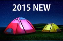 2015 New Barraca Carpas Camping Equipment Tent Toldo Tarp Tents For Winter Fishing Tendas Gazebo Barracas Para 3 Colors FZP02