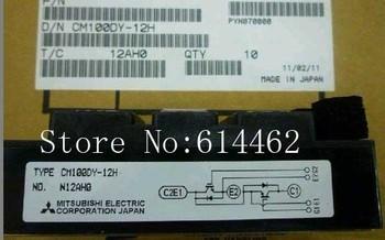 IGBT MOD DUAL 600V 100A H SER CM100DY-12H