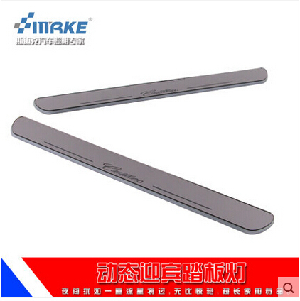 High quality!2014-2015 Ca.-di.-llac ATS-L Welcome pedal LED Moving Door Scuff door sill fit for ATS-L (2pcs/set)Free shipping!(China (Mainland))