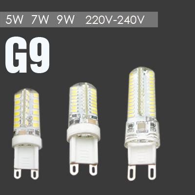Cree Hot Sale AC220V G9 LED Bulb 9W 7W 5W G9 Bulb Cold Warm White G9 LED Light(China (Mainland))
