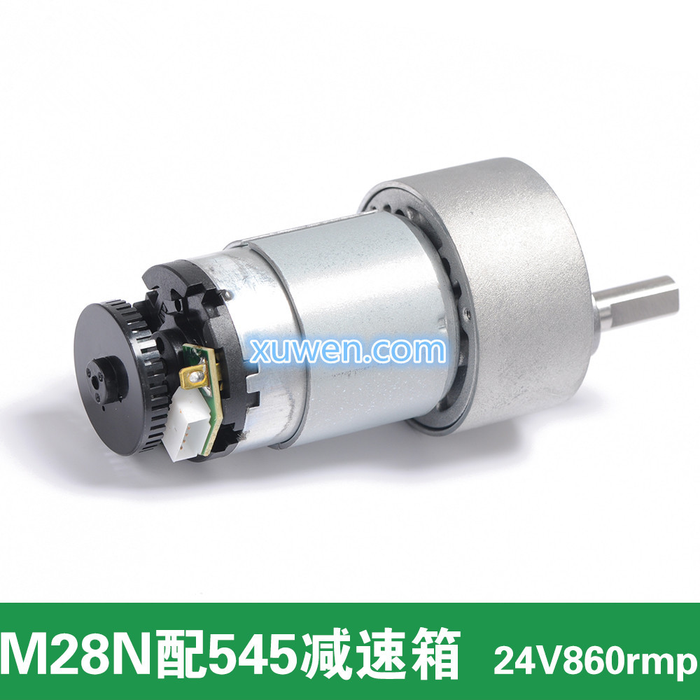 Free shipping 1/pcs M28N with 545 motor reducer 24V 180rmp High torque Dc gear motor Spare parts(China (Mainland))