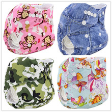 Couches Lavables Baby Nappies 2016 Brand Baby Cloth Diaper Cover Pocket Size Adjustable Character Reusable Baby Diapers Washable(China (Mainland))
